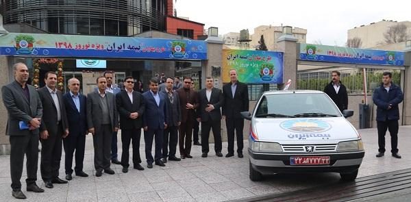 طرح بهاران بیمه ایران با ارائه خدمات ویژه نوروزی آغاز شد